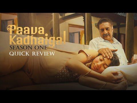 paava-kadhaigal-2020-web-series-|-prakash-raj,-sai-pallavi,-kalki-koechlin-||-quick-review