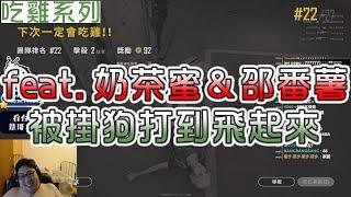 【國動】賣掛賣掛~加Q群7442828~與其被掛虐不如虐外掛 By喬喬