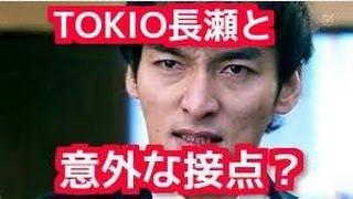 TOKIO長瀬くんと意外な共通点? それにしても趣味にウン千万円かけ...