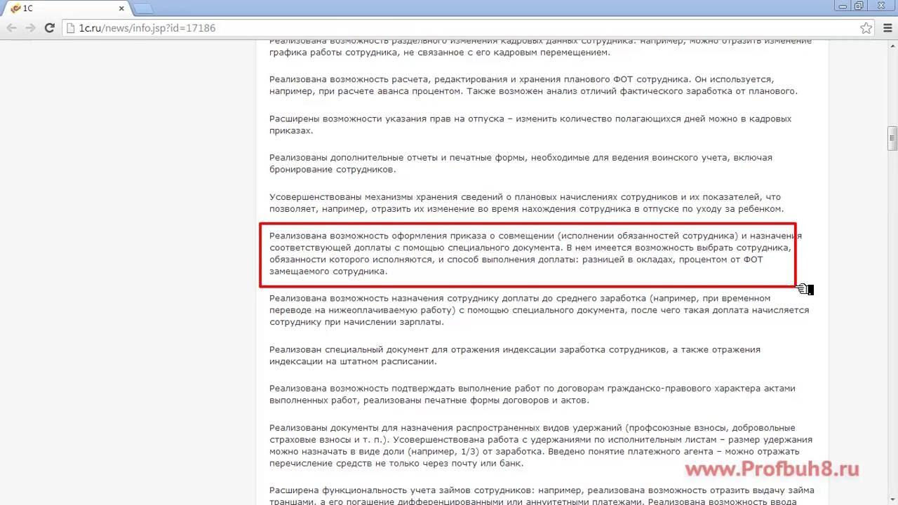 Займы под залог участка в иркутске