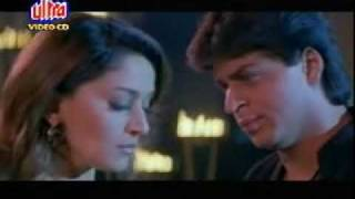 Dil To Pagal Hai Movie Dialogue Free MP3 Song Download 320 Kbps