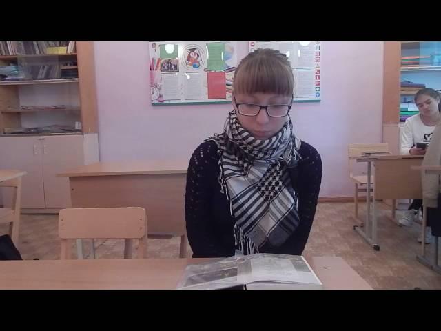 Изображение предпросмотра прочтения – ВероникаПлеханова читает произведение «Гаснет вечер...» И.А.Бунина