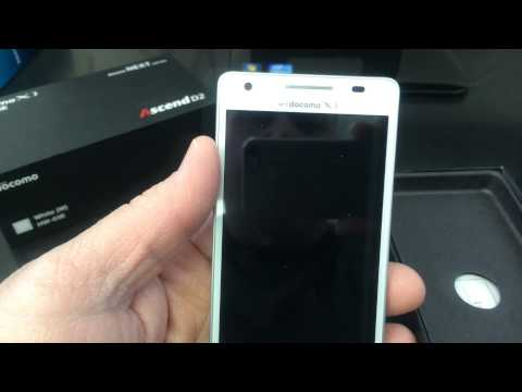 HUAWEI ASCEND D2 HW-03EA DOCOMO Unboxing Video - In Stock at www.welectronics.com