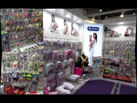hong kong baby products fair january 2015 youtube. Black Bedroom Furniture Sets. Home Design Ideas