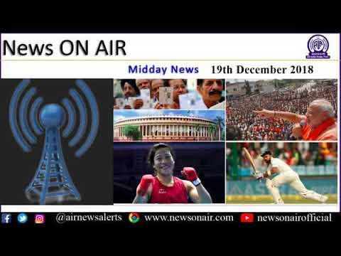 Midday News 19 December 2018