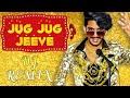 Jug Jug Jive Tera Yaar Full Song Hard Dholki Dance Remix Dj Rahul Shakya