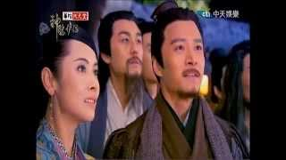 神雕侠侣 2014(台湾版)第47集