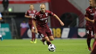 Official : Andres Iniesta scores first ever J.League goal! Vissel Kobe vs Jubilo Iwata 11.08.2018