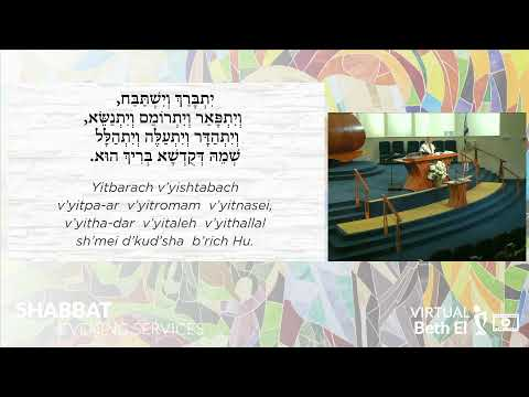 Shabbat Evening Services: Where Are We Today? | July 30, 2021