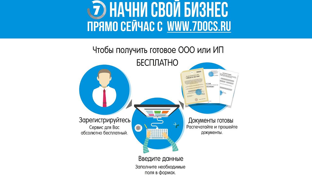 бланк заявление p21001