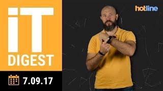IT Digest: топ анонсов выставки IFA 2017
