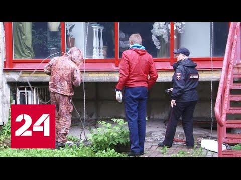 Пенсионер перерезал канаты промышленным альпинистам, из-за чего те едва не погибли - Россия 24