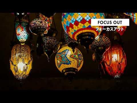 カメラワーク - FOCUS OUT (フォーカスアウト)   動画編集・映像制作