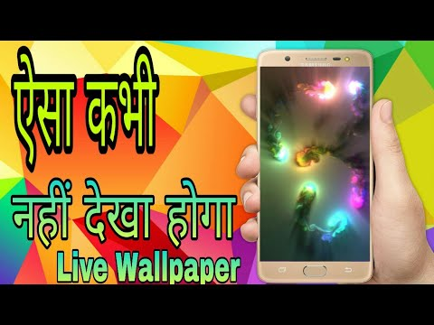 Amazing Magic Color Live Wallpaper For Your Android Device 2019 | Fluid  Simulation Free App Download