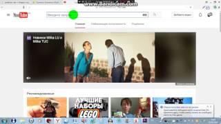Как скачать видео из Youtube ,В Контакте в любом расширении