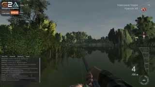 Андрій на риболовлі