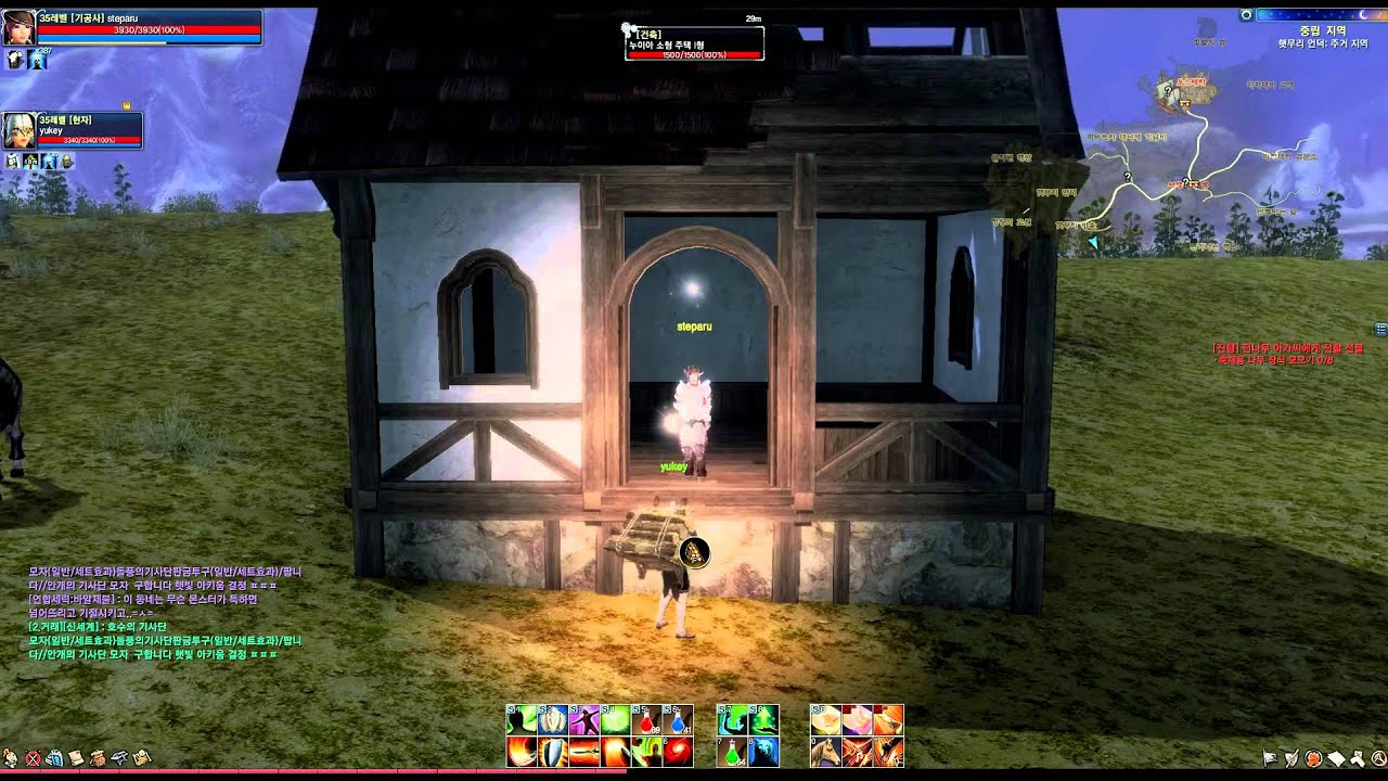 Видео ArcheAge Online Building a House and Scarecrow