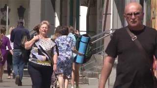 Сюжет ТСН24: Туляки обсуждают законопроект о повышении пенсионного возраста
