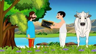 किसानों की याचिका की कहानी-Hindi Animated Moral Stories For kids-Cartoon Hindi Fairy tales