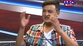 अनमोल र म संगै हुर्केका हौ - सलोन बस्नेत l Saloon Banset l ABC UPBEAT By Sagar Pradhan