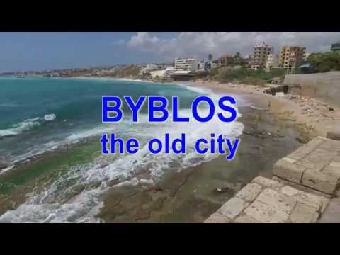 Byblos - Jbeil the oldest city