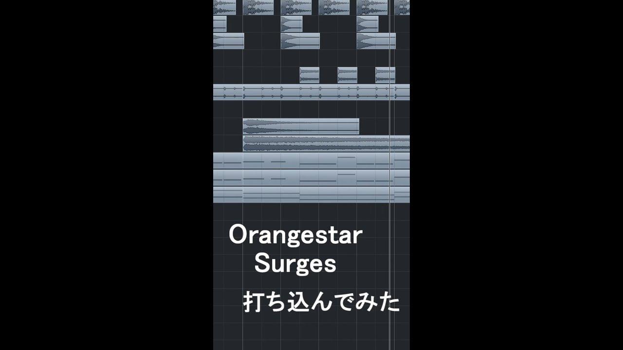【DTM】Orangestar - Surges 打ち込みで作ってみた【耳コピ】 #Shorts