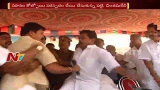 Clash Between Chintamaneni Prabhakar And Vatti Vasanth Kumar || Manhandling Each Other || NTV