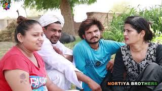ચેતનકાકા એ ભગાડી પ્રકાશભાઈ ની સાળી | Gujarati comedy | chetankaka comedy | Nortiya brothers |