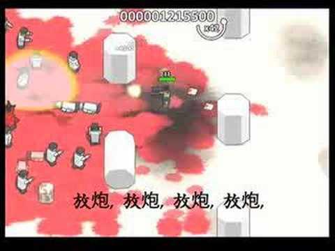 放炮 MV (ANTI-WAR SONG CHINESE VERSION)