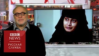 """Британка бежала в """"Исламское государство"""": теперь ее лишат гражданства"""