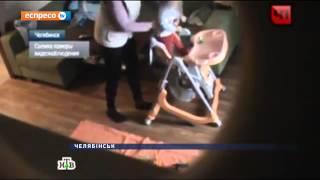 видео Як вибрати няню для дитини