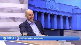 Вечер на Думской. Дмитрий Гордон, 17.11.2017