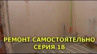 видео Ровнители для пола самовыравнивающиеся купить в Воронеже