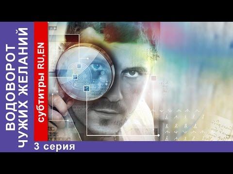 Смотреть казахский фильм Монгол 2007 онлайн бесплатно в