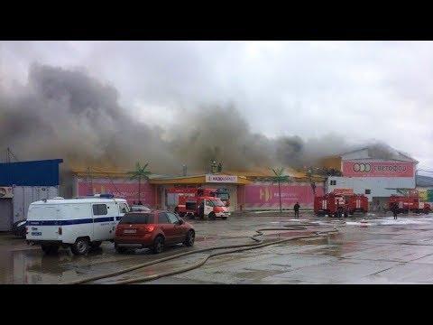 В Нижневартовске сгорел торговый центр