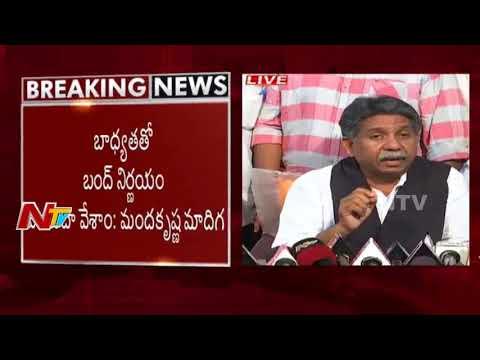MRPS President : Manda Krishna Madiga Comments on BJP  & Congress Party     NTV