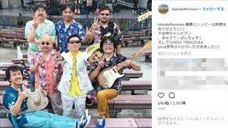 """杉山清貴&オメガトライブ復活ツアーに見る""""シティポップ""""の再興 - 日刊..."""