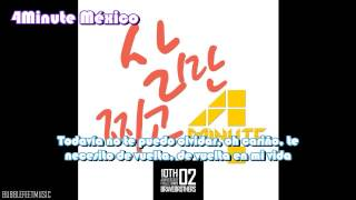 Download [SUB-ESP] 4minute - Only Gained Weight (Sub Colors) MP3 song and Music Video
