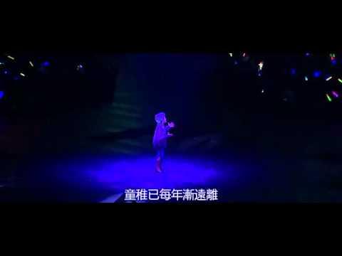 赤子 Unforgettable Concert 2010演唱会 现场版音悦Tai