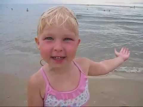 Черное море! Песчаный пляж!