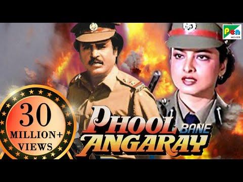 Phool Bane Angaray | Full Hindi Movie | Rekha, Rajinikanth, Prem Chopra, Charan Raj
