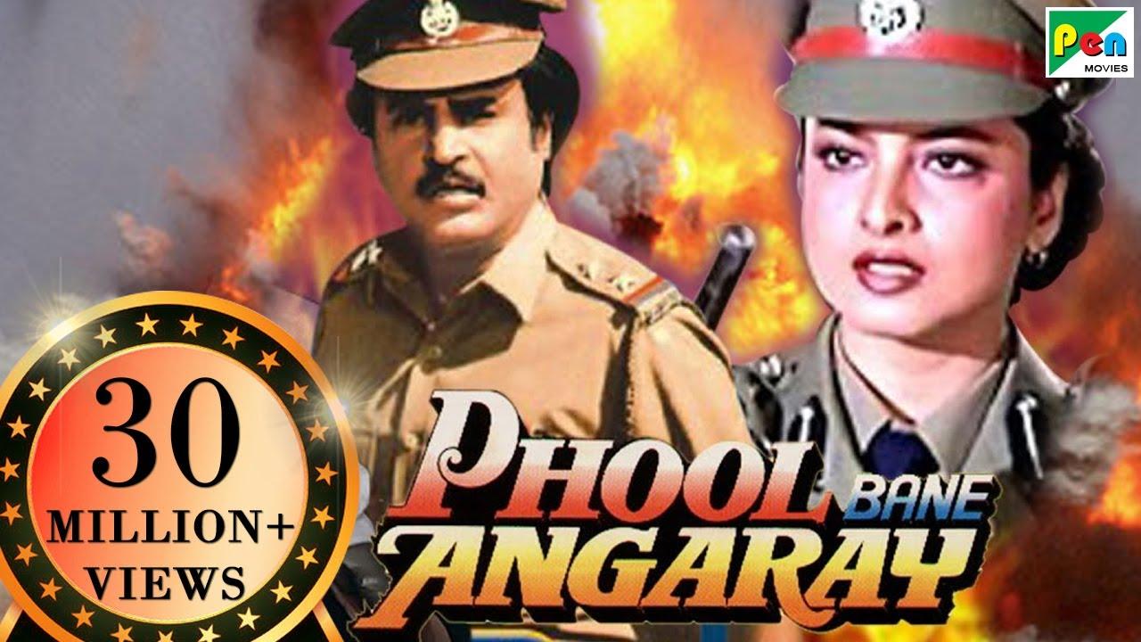 Download Phool Bane Angaray   Full Hindi Movie   Rekha, Rajinikanth, Prem Chopra, Charan Raj