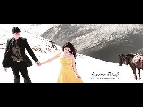 Exotic Bride Trailer - The Movie Studio