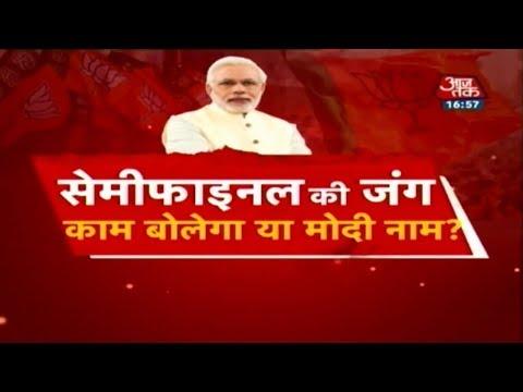 Semifinal की जंग, काम बोलेगा या Modi नाम? | देखिए Dangal Rohit Sardana के साथ