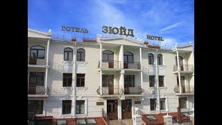 Гостиница Зюйд 2 Севастополь Крым обзор отеля территория пляж