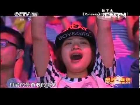 星光璀璨 2013國際情歌大匯《狂風裡擁抱》信(蘇見信)& A-Lin 20130813 - YouTube