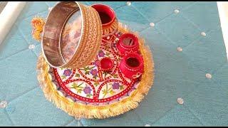 See How I Re-created my #Karwachauth Thaali | #diy #karwachauth