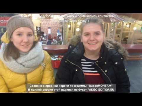 эстонски знакомства