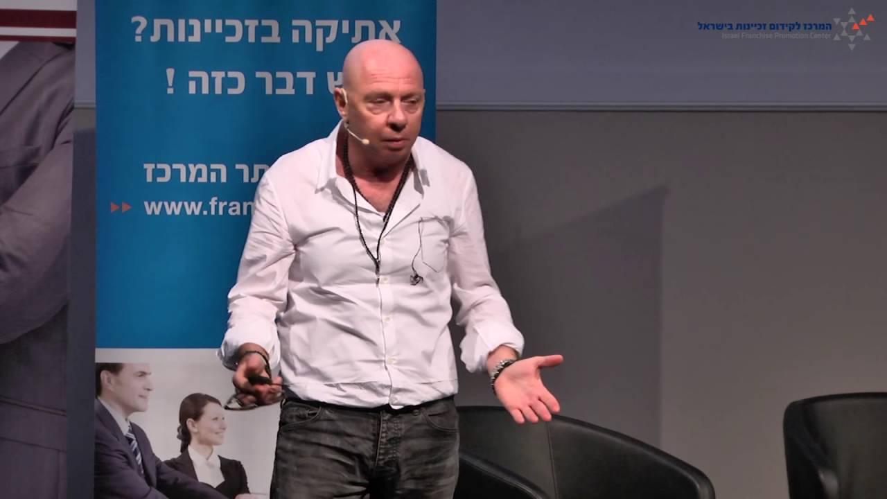 מסודר כנס הזכיינות 2016 מידע כנסים והמרכז לקידום זכיינות בישראל תיקו DY-87