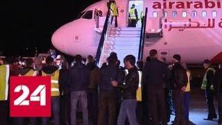 Полетели: авиакомпания Air Arabia запустила новый рейс из Грозного в ОАЭ - Россия 24